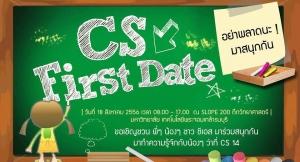 CS #14 FirstDate