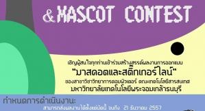 CS Mascot & Sticker Line