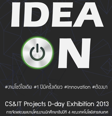 CS & IT Projects D-Day Exhibition 2013